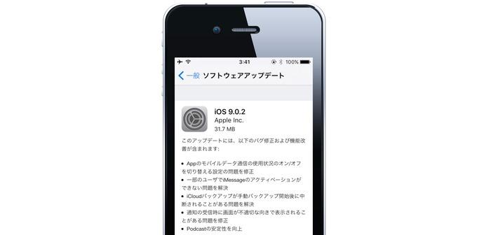 iOS902-Update3