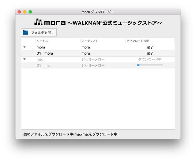 mora-for-Mac-OS-X