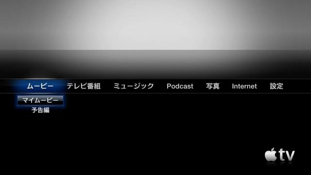 AppleTV-1st-Gen-Movies