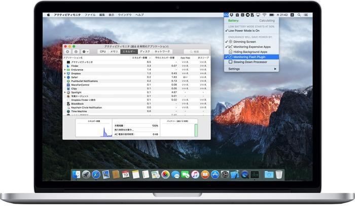 Endurance-on-MacBook-Pro