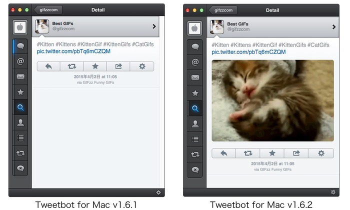 Tweetbot-for-Mac-v1-6-2-new
