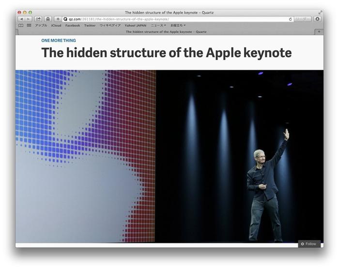 Quartz-the-hidden-structure-of-apple-keynote-hero