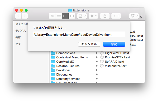 Library-Extensions-ManyCamVideoDeviceDriver_kext