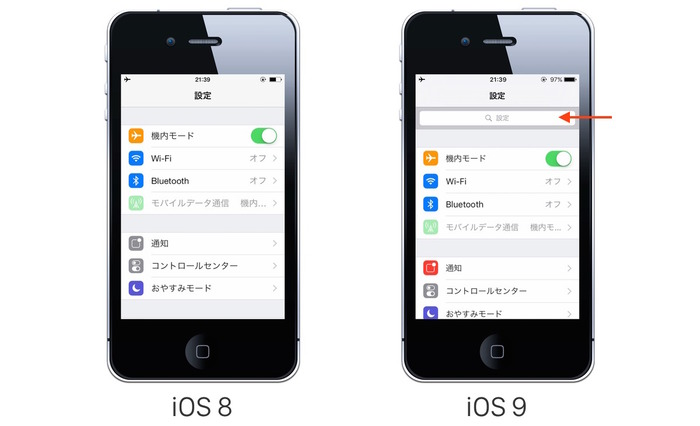 iOS8-vs-iOS9-Settings