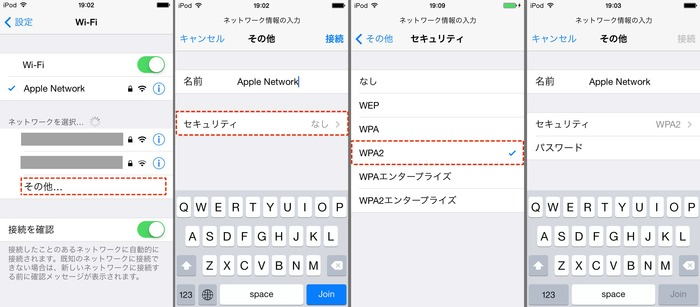 iOS8-Wi-Fi-Speed-Drop2
