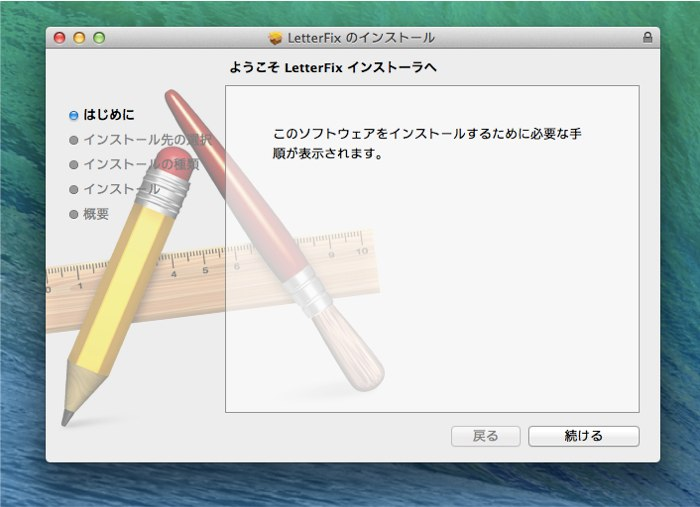 LetterFix-for-Mac-Hero2