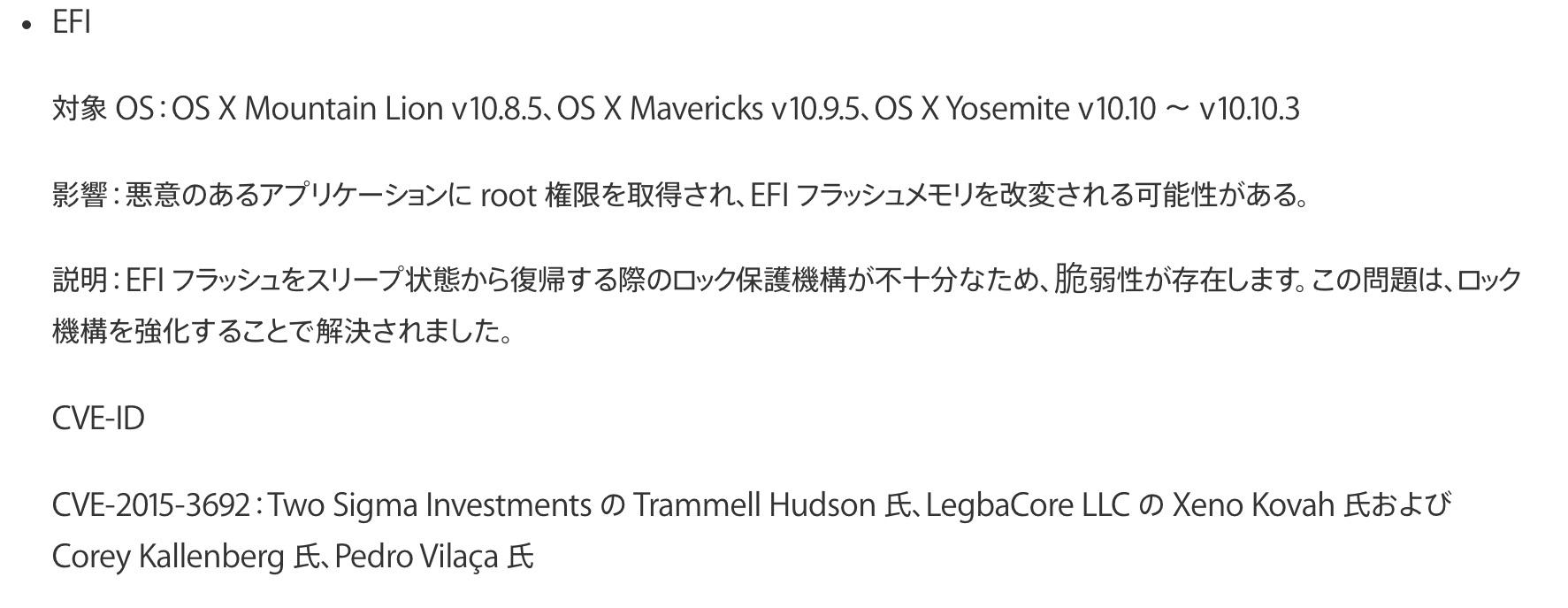OS-X-10-10-4-Update-LegbaCore