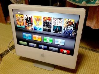AppleTVをiMacに内蔵してみた-img4
