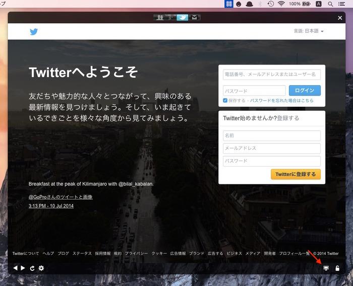 Social-Pro-Twitter-Desktop