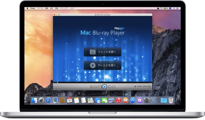Mac-Blu-ray-player-OS-X-Yosemite-Support