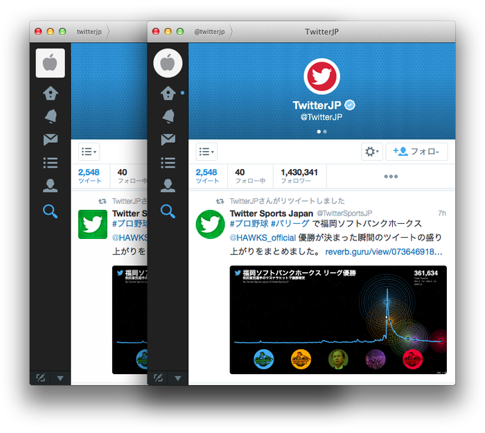Twitter-for-Mac-CircularAvaters-Hero