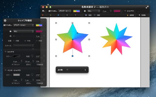 img1-pixelmator-smart-shape