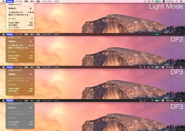 OS-X-Yosemite-Developer-Preview-3-DarkMode-Menu-bar2