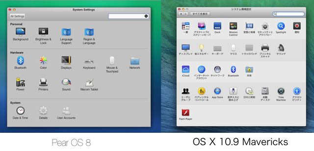 PearOS8-Mavericks-System-Setting