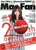 MacFan_06