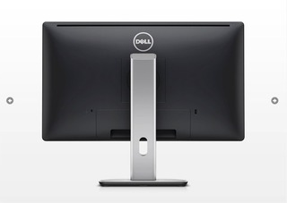 Dell-UP2414Q-img2