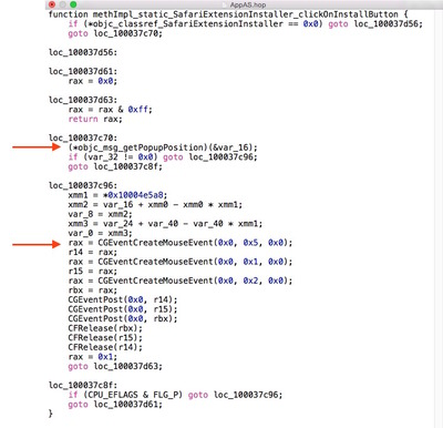 Mac-adware-keychain-alert-click2
