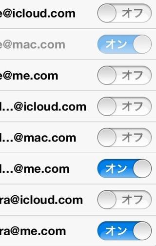 me,mac,icloudアカウントが複数