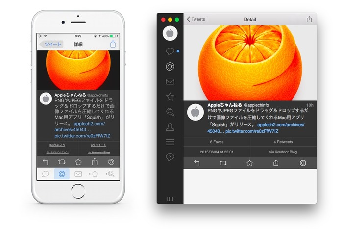 Tweetbot-for-iOS-and-Mac