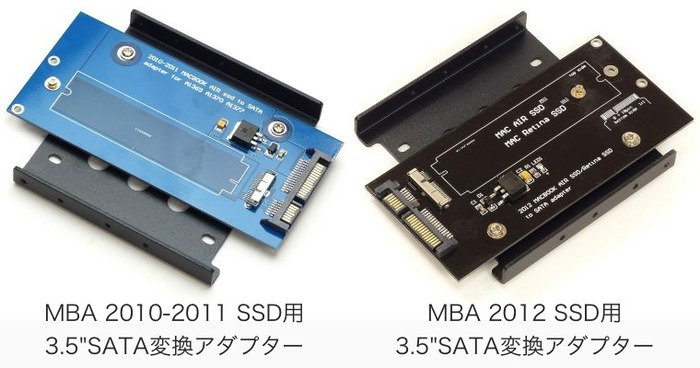 ProjectM-MBA2010-2012-PCIe-SSD-to-SATA