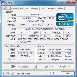 3940xmのCPU-Z
