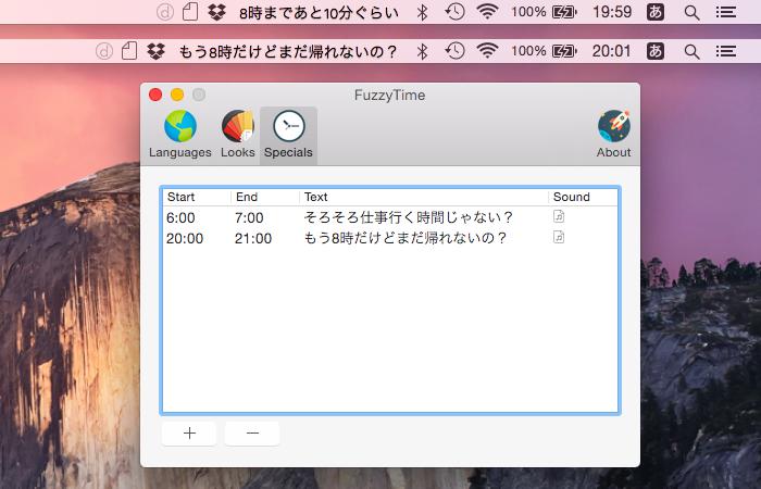FuzzyTime-Hero