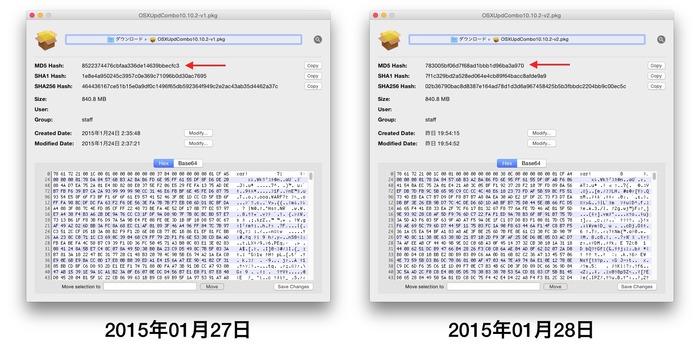 OSXUpdCombo10-10-2-HASH