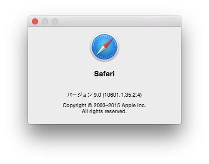 Safari9-Hero