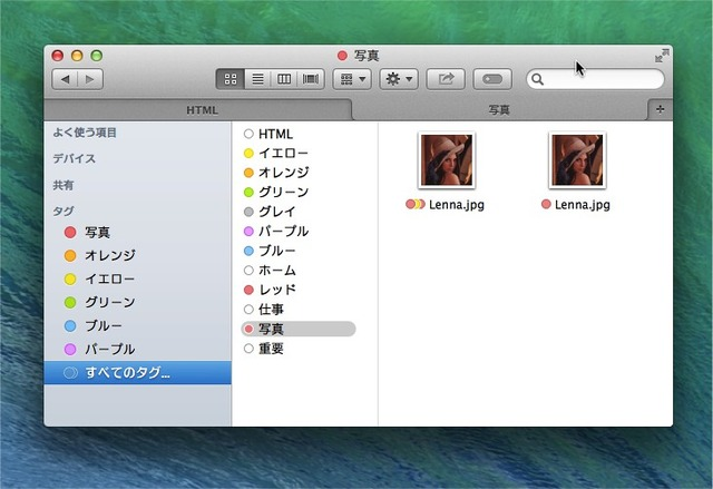 3-Command+Clickでタグリスト付きFinder2