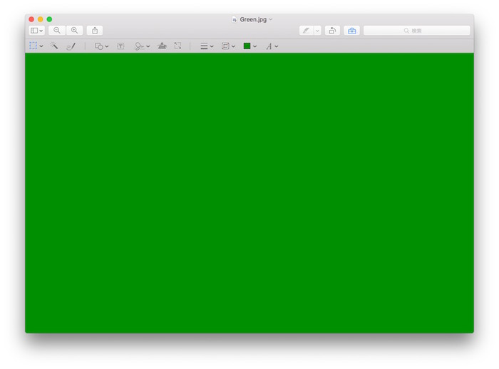 Preview-app-JPEG-Green
