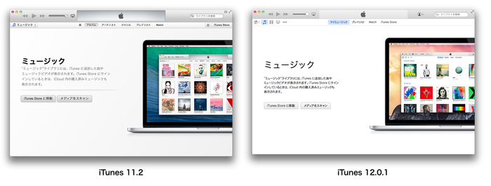 iTunes-11vs12-Music