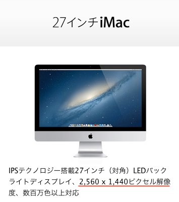 img1-macbook-pro-retina