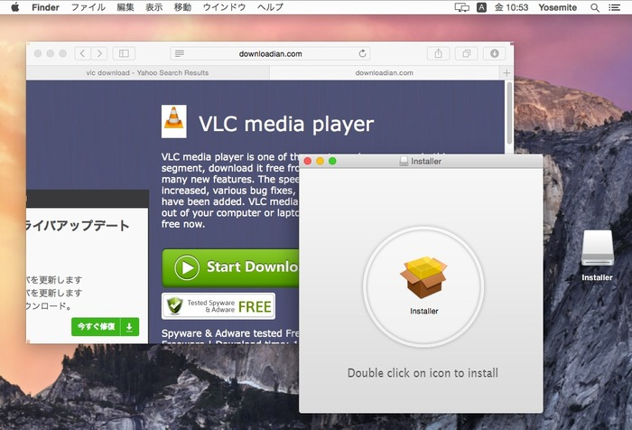 vlc-download-search-malware