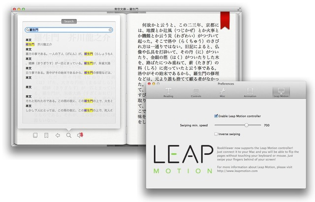 E-Book-Preview-Option-LEAP-MOTION2