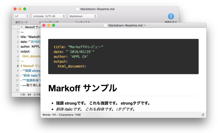 Markoff-Preview2
