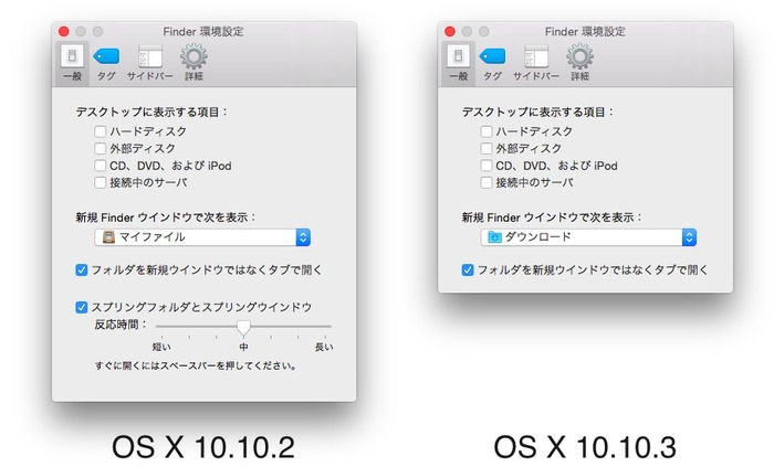 OS-X-10-10-Finder-Preferences