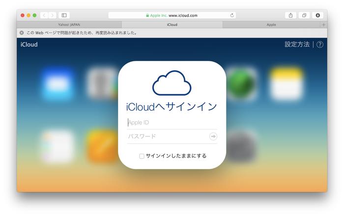 OS-X-Yosemite-Safari-kill-Tab-Process