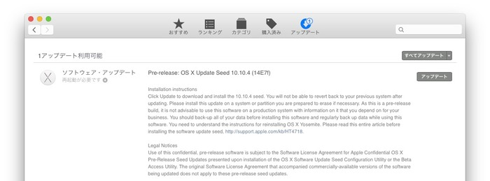 OS-X-10-10-3-Update-14E7f-Hero