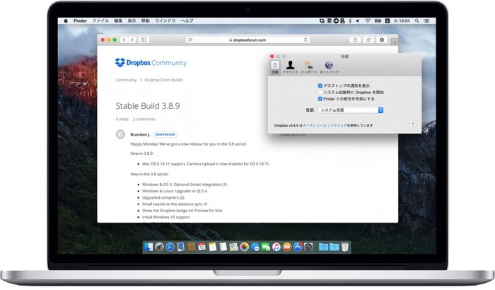 Dropbox-support-El-Capitan