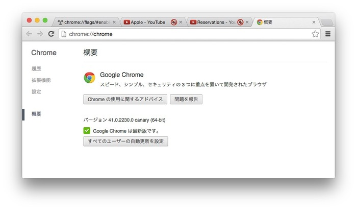 Google-Chrome-v40-Canary-Hero