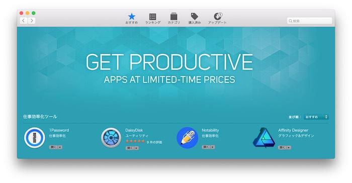 GetProductive-on-MacAppStore
