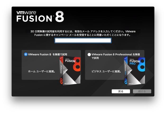 VMware-Fusion-8-trial