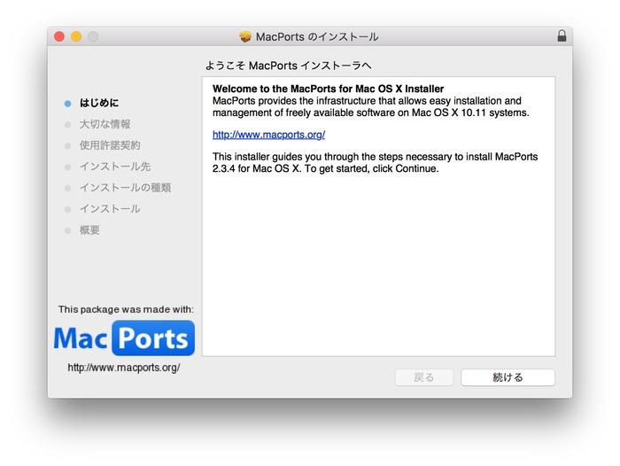 MacPorts-Installer-Hero-support-El-Capitan