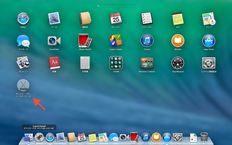 OS X Yosemite のインストールディスクを作成する …