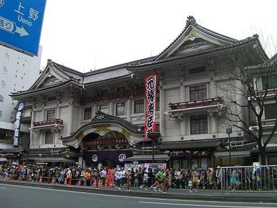 kabuki-img1