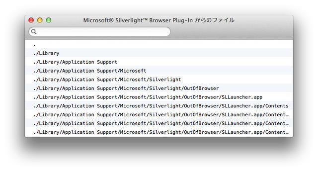 03-Mac-Installer-app-ファイルを表示