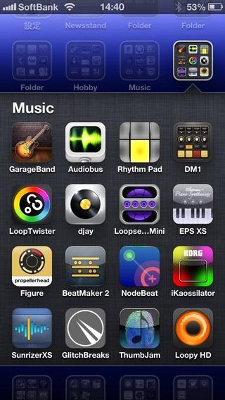 iOS DTMアプリ