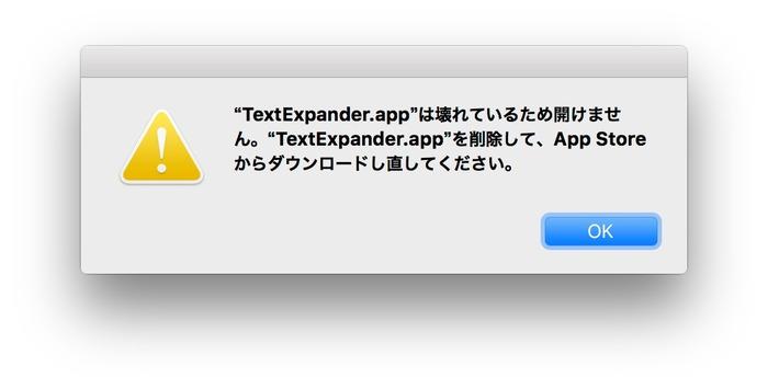 Appは壊れているため開けません