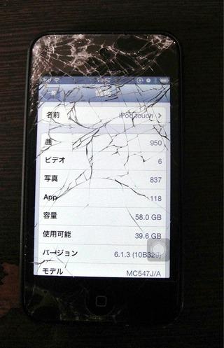 壊れた第4世代iPod touch