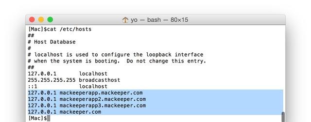 mackeeper-blocker-hosts